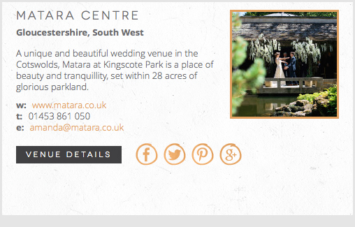 wedding-venues-in-gloucestershire-matara-centre-tile