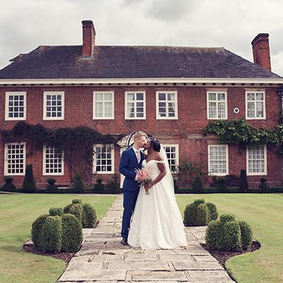 Wedding Venues In Staffordshire West Midlands