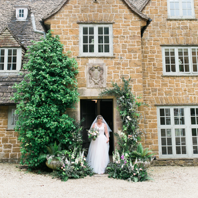 See more about Drakestone House wedding venue in South West