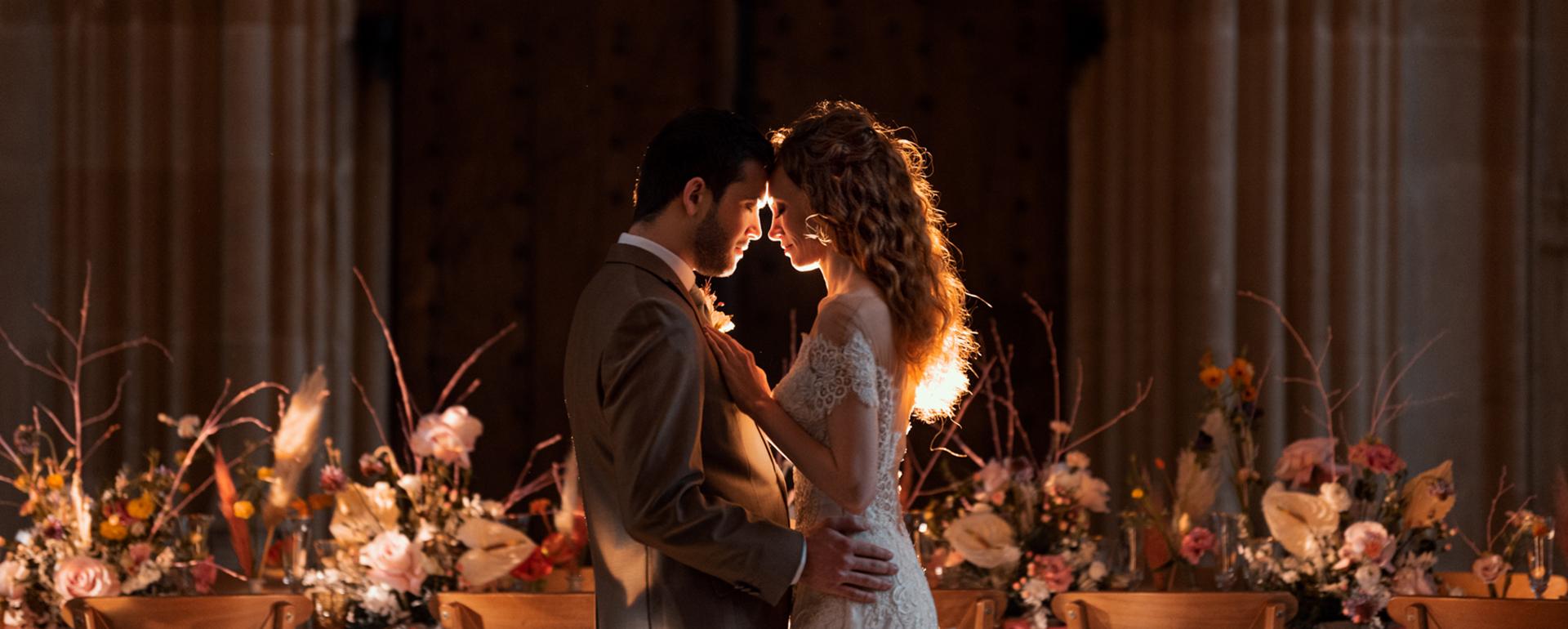 Bodleian Libraries Virtual Wedding Showcase
